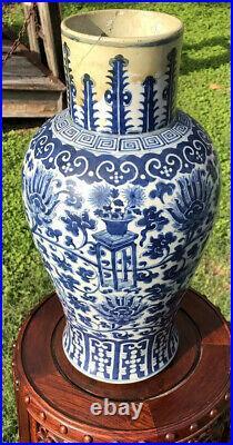 Vintage/Antique Chinese blue and white Beautiful Large porcelain pottery vase