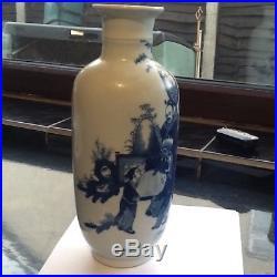 Vintage Antique Chinese porcelain Blue and White Large Vase19/20 Century