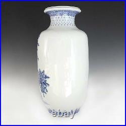Vintage Chinese Cultural Revolution Blue And White Porcelain Vase Mao Zedong