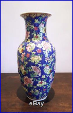 Vintage Chinese porcelain vase, large hand painted floral ceramic vase, china