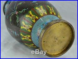 Vintage Cloisonne large 16 tall vase. (BI#MK/180218)