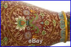 Vintage Large Chinese Coral Red Gilt Cloisonne Enamel Vase Flowers 15 38CM