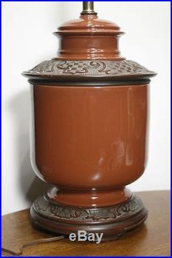 Vintage Large HAEGER Pottery Base Table Lamp. Chinese Motif Vase