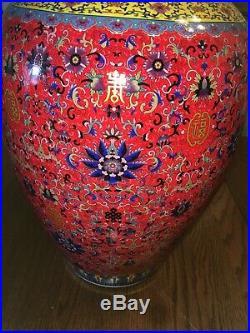 Vintage Very Large Chinese Famille Rose Ceramic Vase Jar 23 Tall