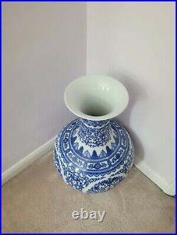 Vintage antique large chinese vase blue & white