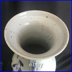Vintage or Antique Chinese Porcelain Large 17 Tall Celadon & Blue & White Vase