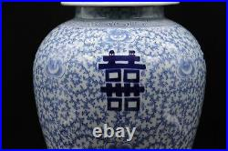 Vtg Large Chinese Antique Blue and White Porcelain Jar With Flowers