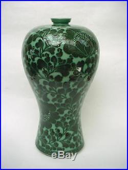 Wonderful Large Chinese / Japanese Art Pottery Vase Glaze Artist's Signed